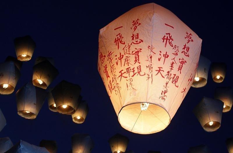 lampioane chinezești